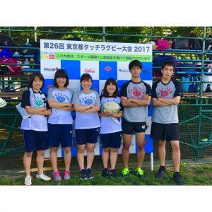 東京都タッチラグビー大会